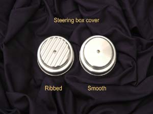 vega box cover
